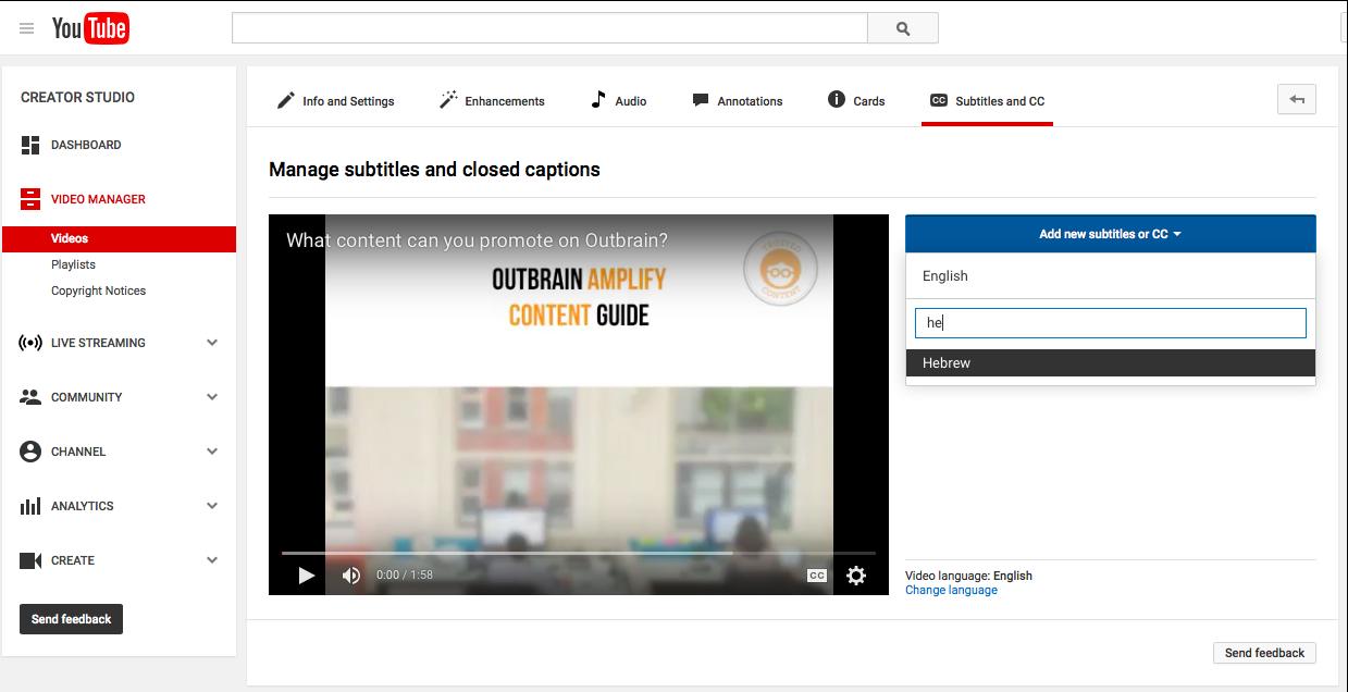 Outbrain_YouTube_Analytics_13